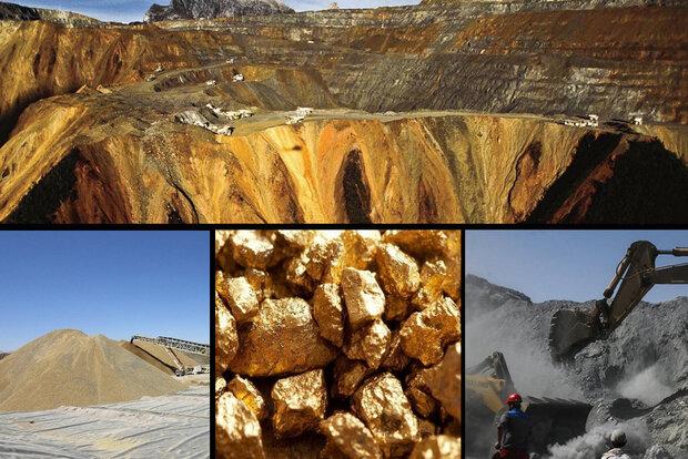 تصمیمگیری درباره معدن طلای اندریان منوط به بررسیهای دقیق است